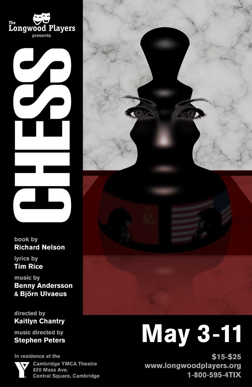 chess_poster_reflection